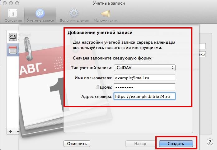 screen_2013_08_01_23_19_36.jpg