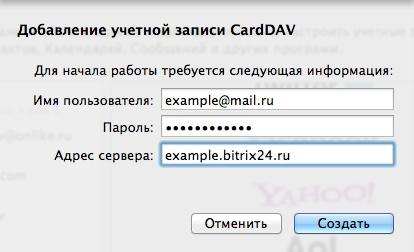 screen_2013_08_01_22_53_40.jpg