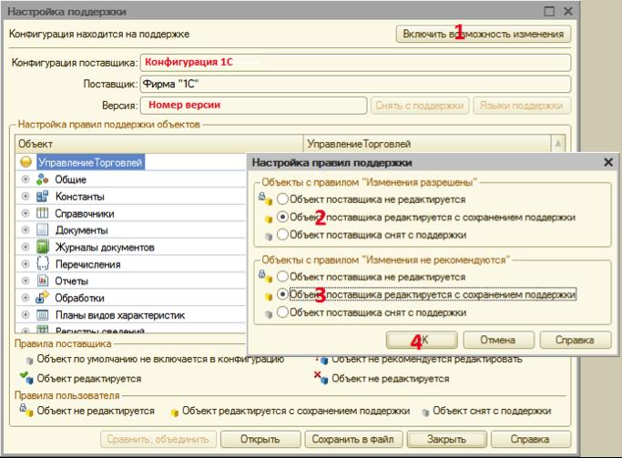 выбор данных crm бизнес процессов bitrix24