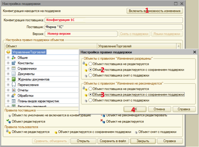 Битрикс обмен с 1с обмен заказами с amocrm webform