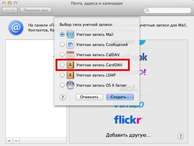 screen_2013_08_01_23_42_18.jpg