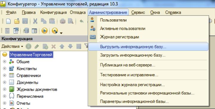 Файл конфигурации в битрикс включаемые области битрикс в