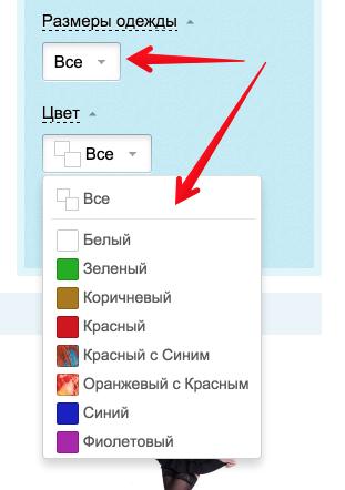 Bitrix Свойство Справочник