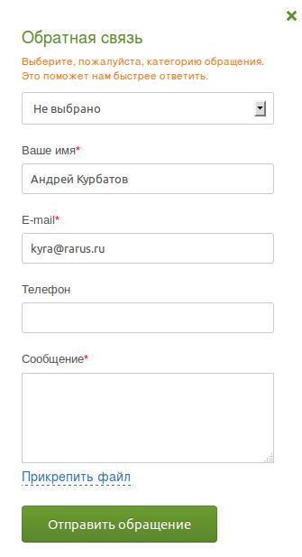 vsplyvayushchaya_forma.png