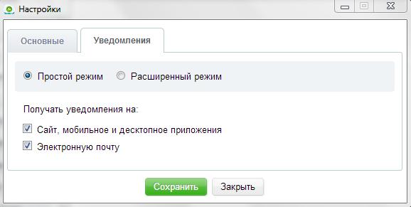 prostoy_rezhim.png