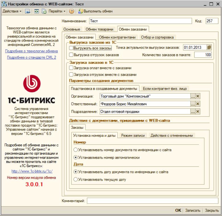 регистрация домен md